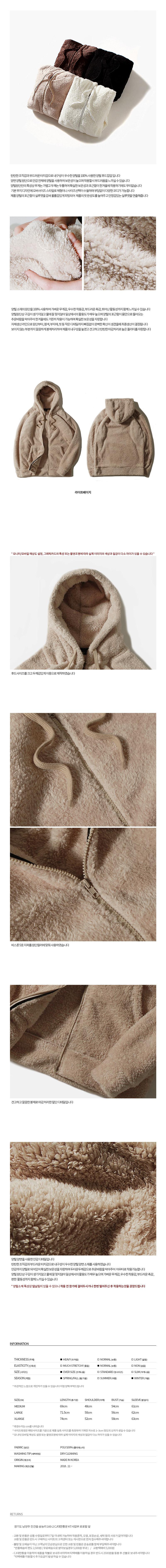 [로로팝] 양털후드집업 라이트베이지