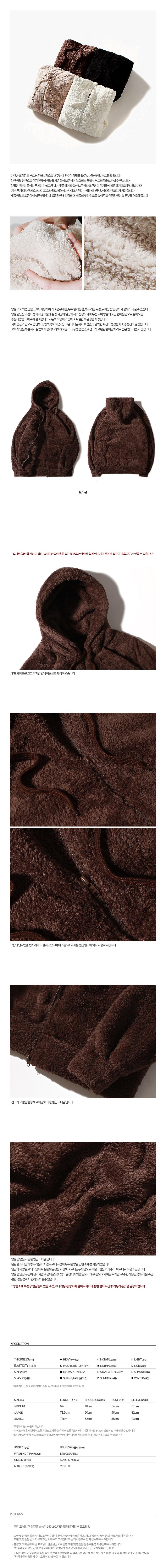 [로로팝] 양털후드집업 브라운