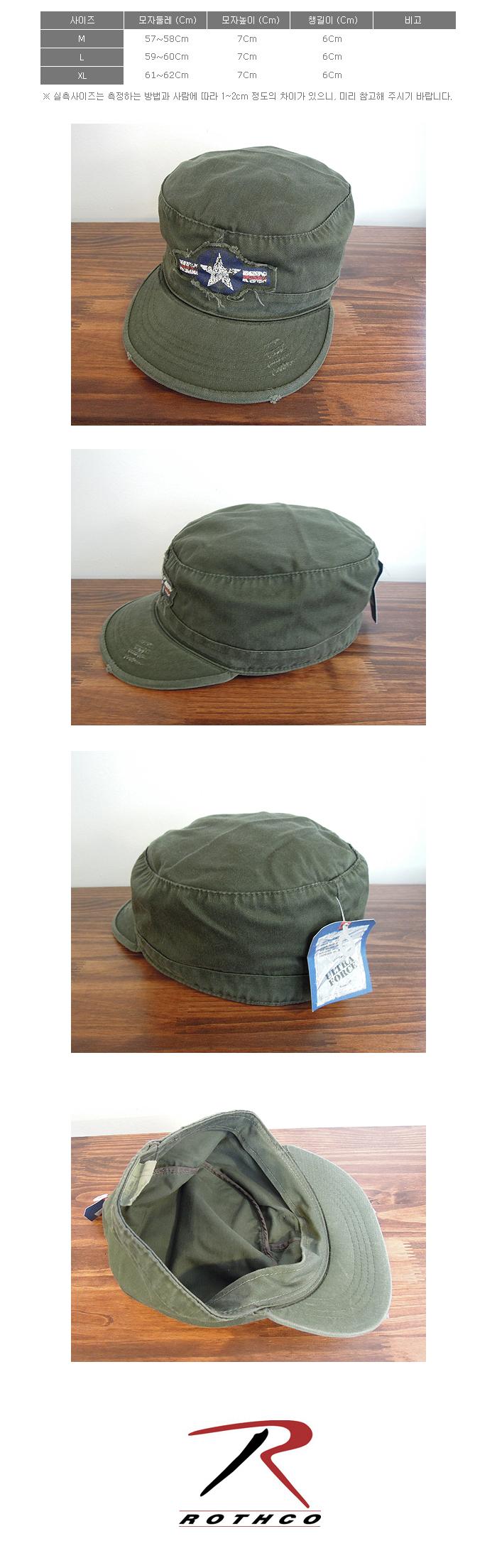VINTAGE OLIVE AIR CORP FATIGUE CAP