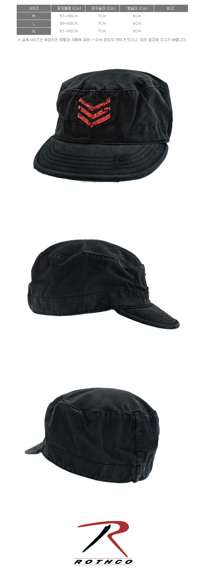 VINTAGE BLACK SGT STRIPES FATIGUE CAP