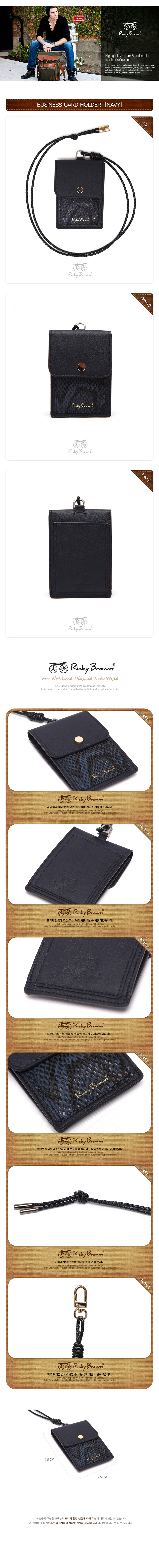 [리키브라운]RICKY BROWN - Business Card Holde (NAVY)