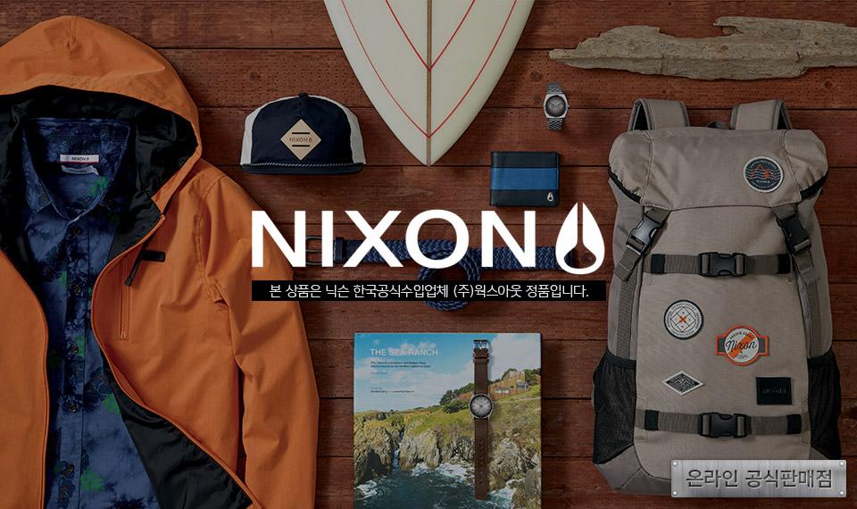 nixon_top.jpg