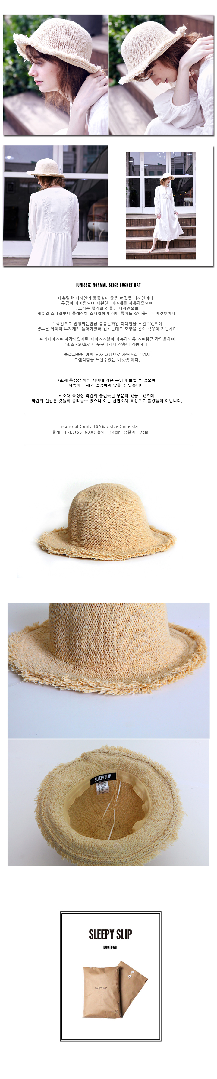normal buckethat.jpg