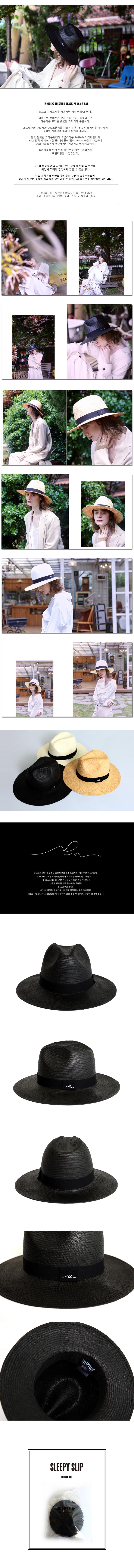 sleeping-black-panama-hat.jpg