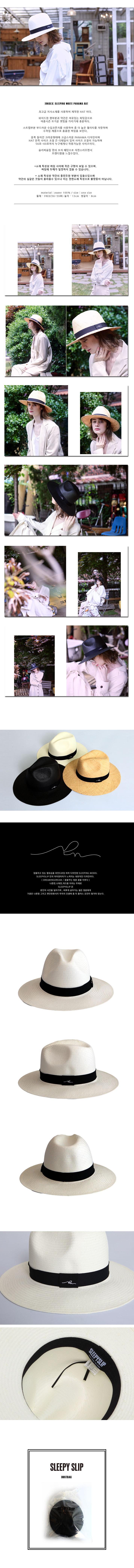 sleeping-white-panama-hat.jpg
