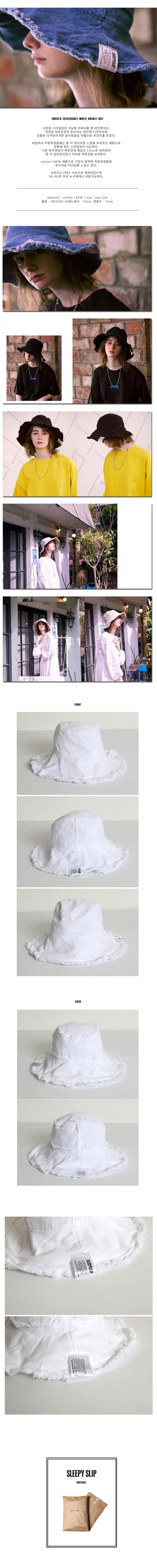 reversible-white-bucket-hat.jpg