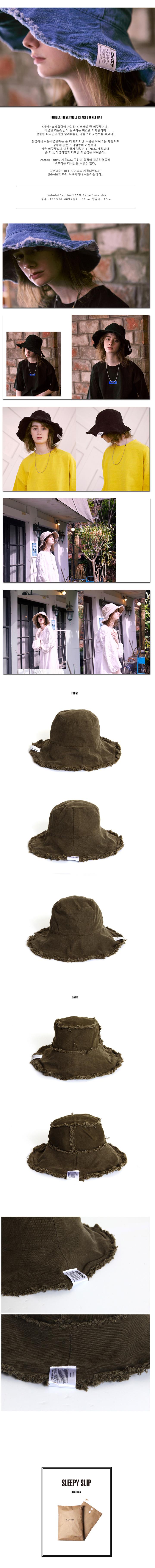 reversible-khaki-bucket-hat.jpg