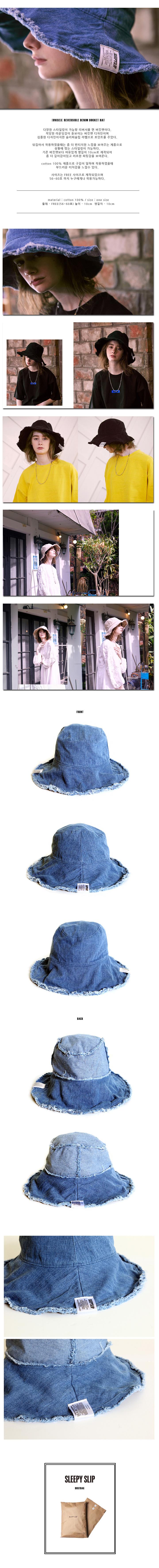 reversible-.denim-bucket-hat.jpg