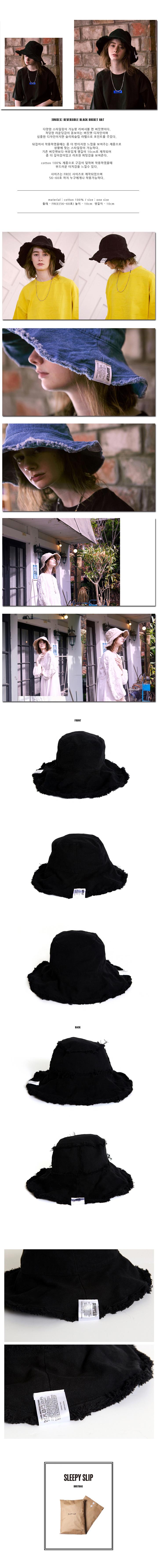 reversible-black-bucket-hat.jpg