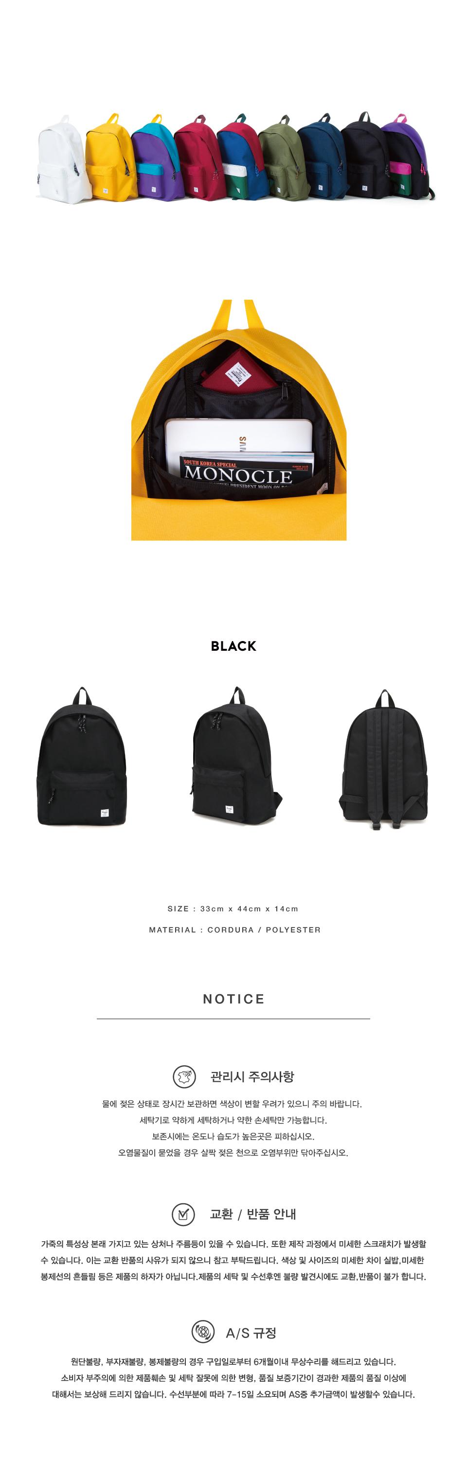 C&S-backpack-black.jpg