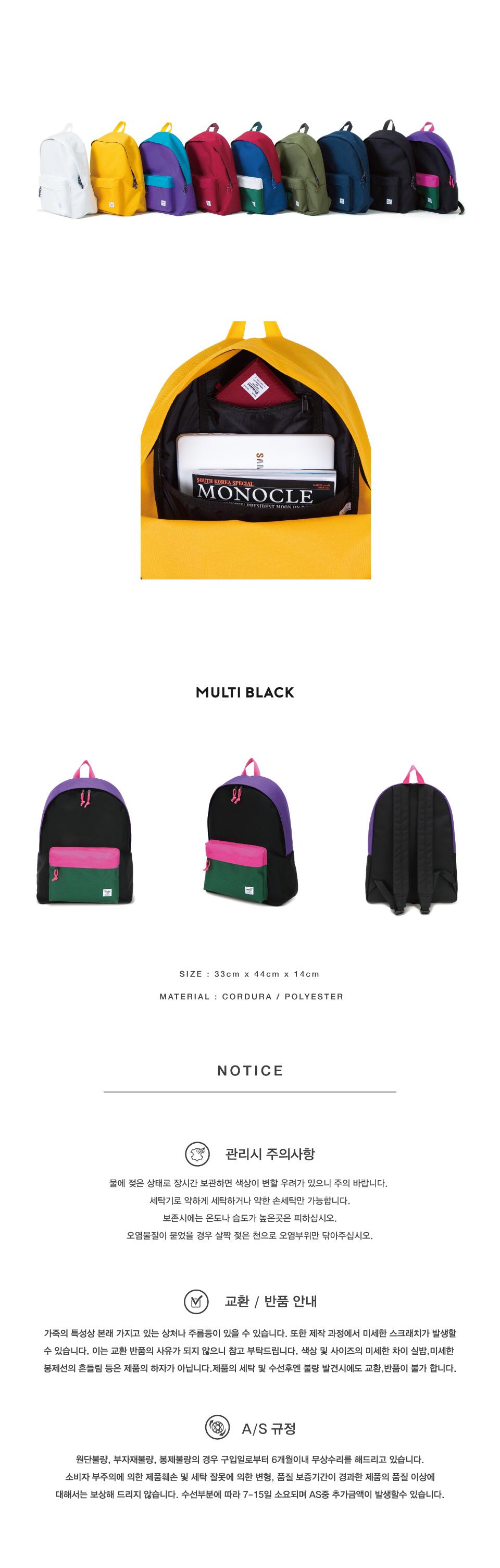 C&S-backpack-multiblack.jpg