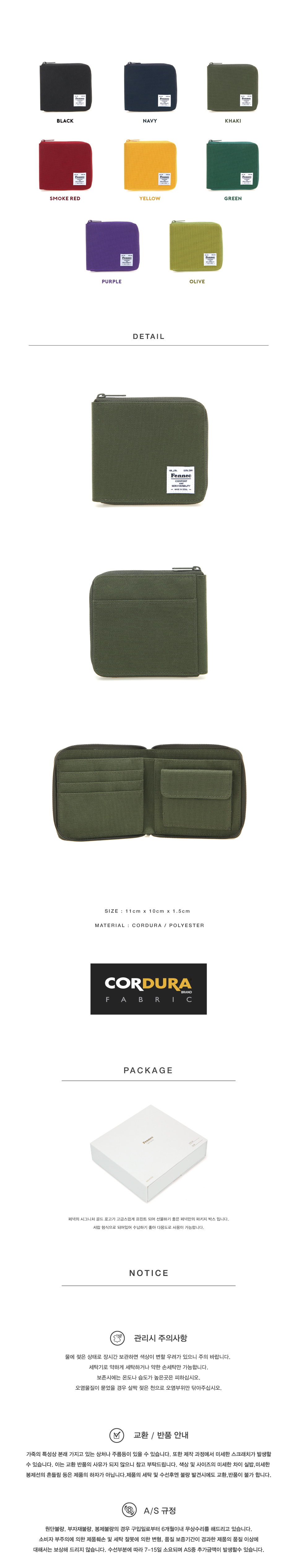 copy-1530149421-C26S-zipper-wallet2.jpg