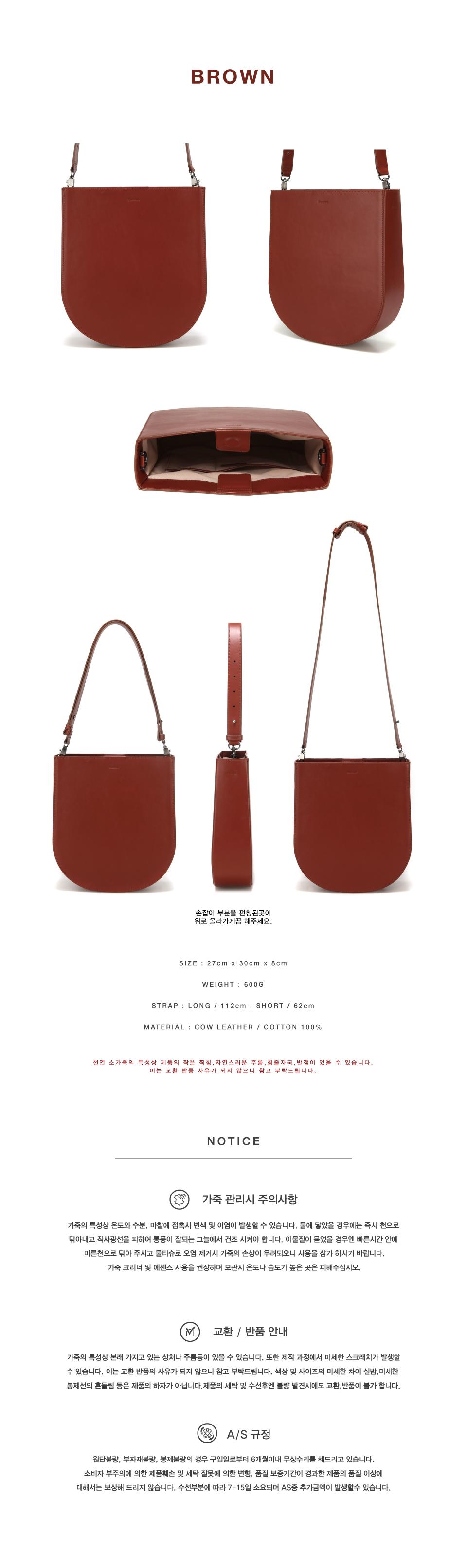 HOBO-BAG-br.jpg