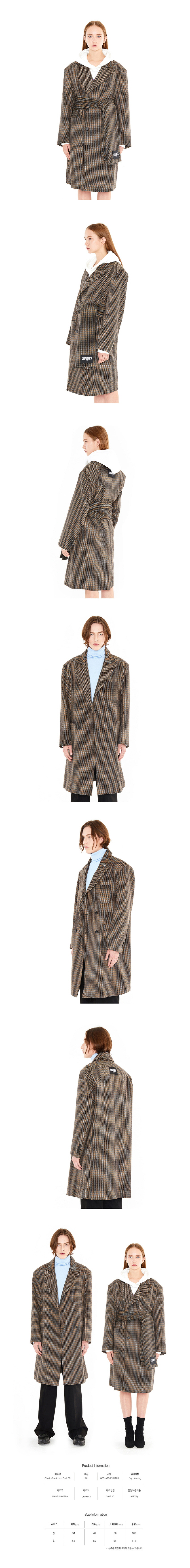 Check, Check Long Coat.jpg