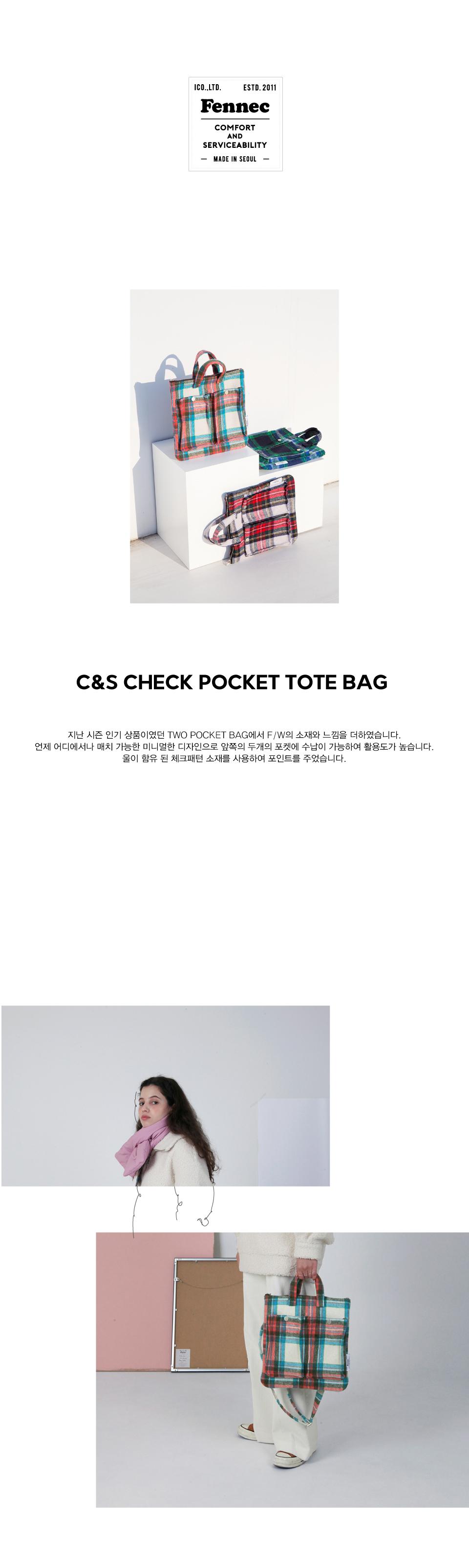 pocket (1).jpg