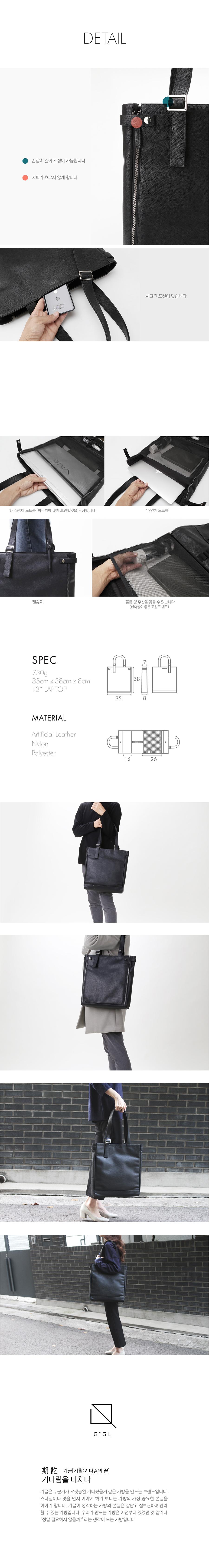 layout_totebag_2018_사피아노-06.jpg