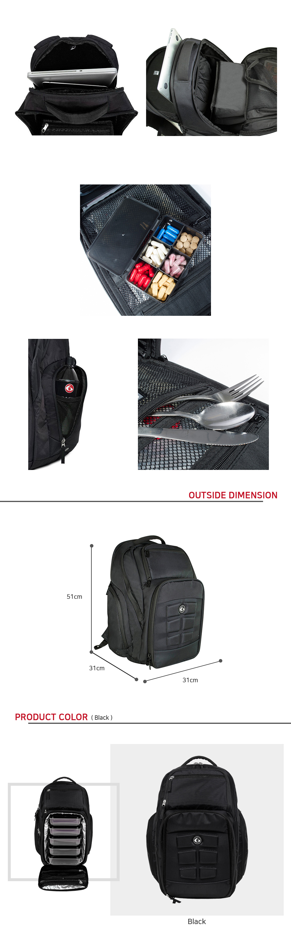 EXPEDITION BACKPACK 500 STEALTH2.jpg