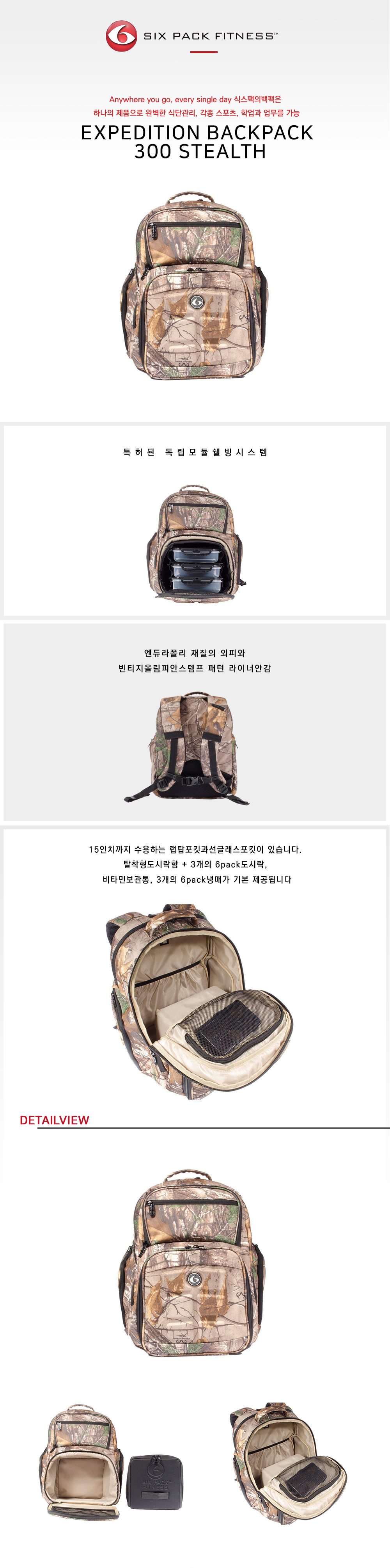 EXPEDITION-BACKPACK-300-STEALTH1.jpg