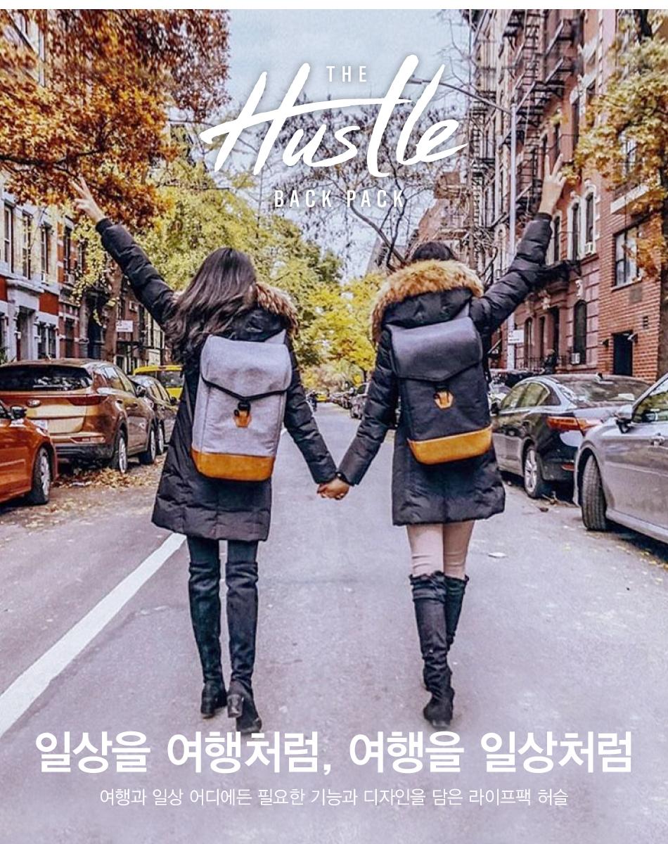 950_hustle_핫트랙스ver (1).jpg