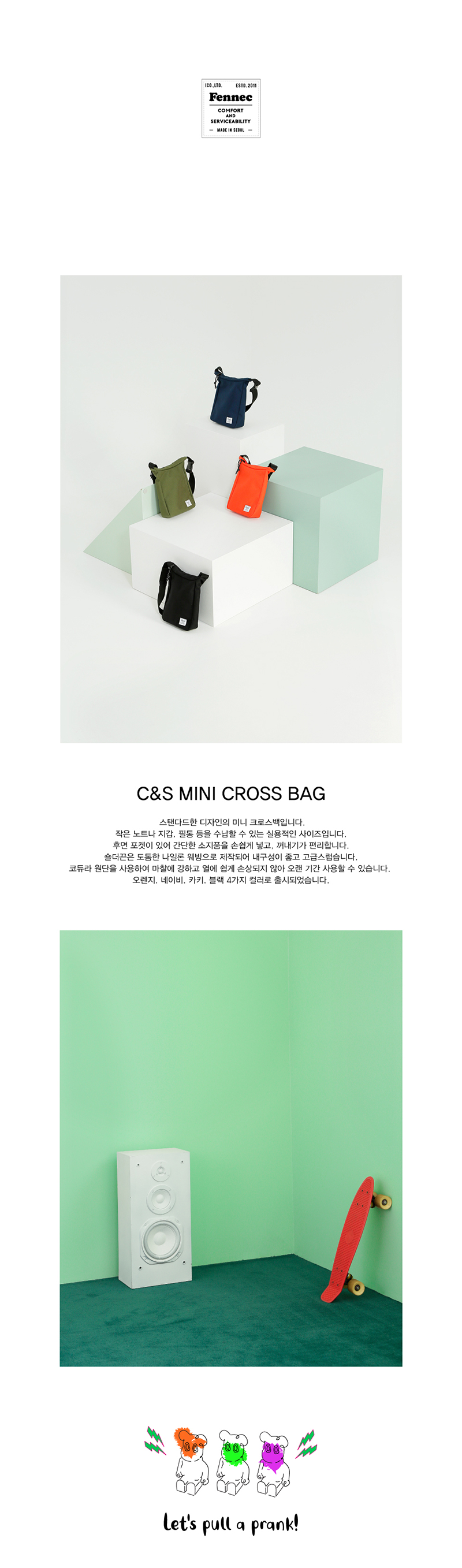 텐텐_MINI-CROSS-BAG_01.jpg