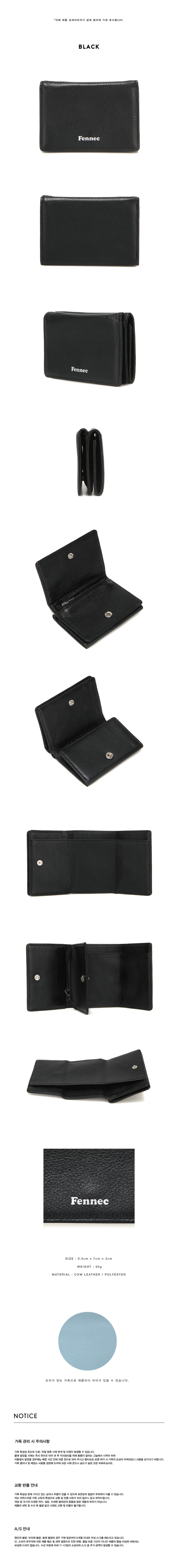 soft-mini-wallet-black.jpg