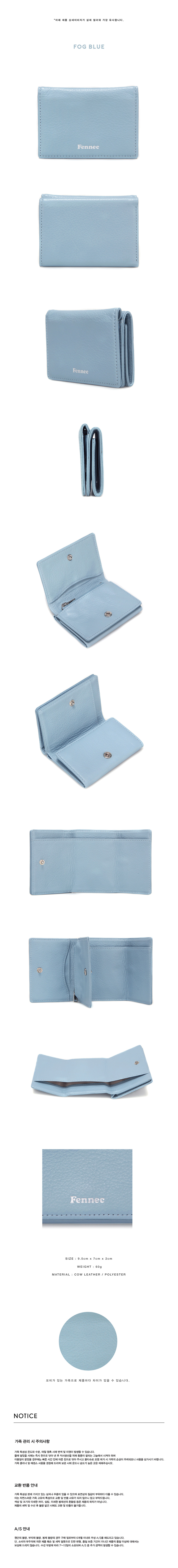 soft-mini-wallet-fog-blue.jpg