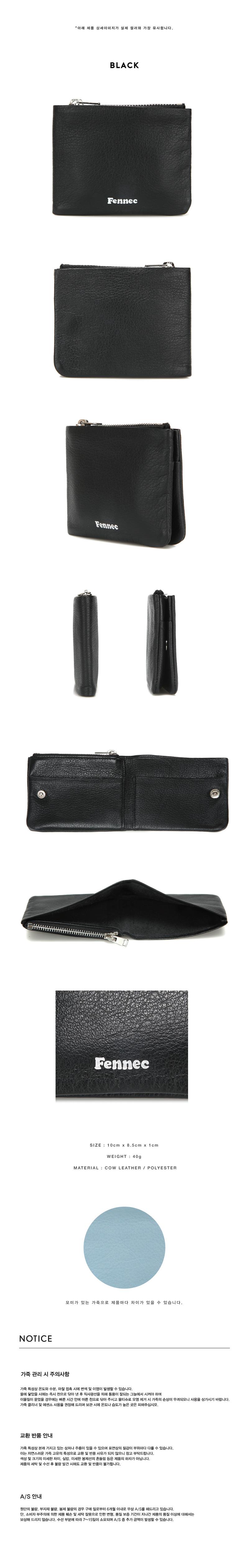soft-fold-wallet-black.jpg