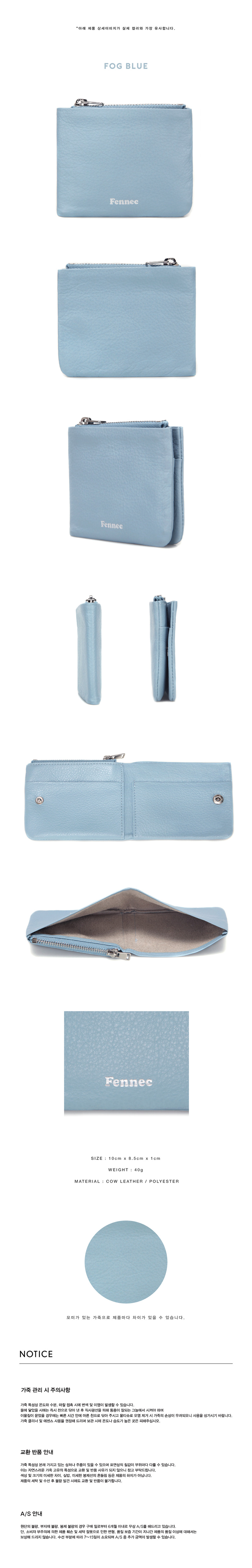 soft-fold-wallet-fogblue.jpg