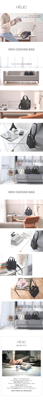 MiniCanvasBag_Black_01.jpg