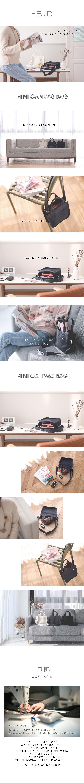 MiniCanvasBag_Navy_01.jpg