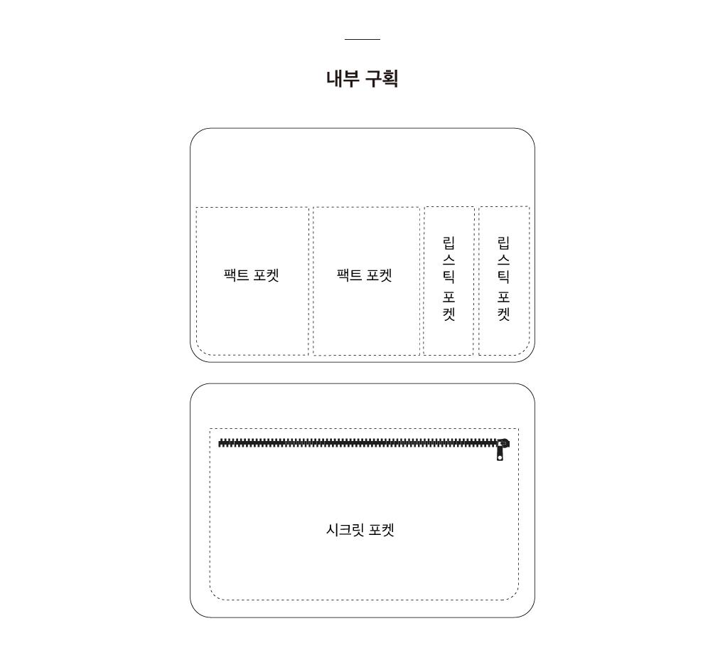 엠마백-미디엄블랙-상세페이지6.jpg