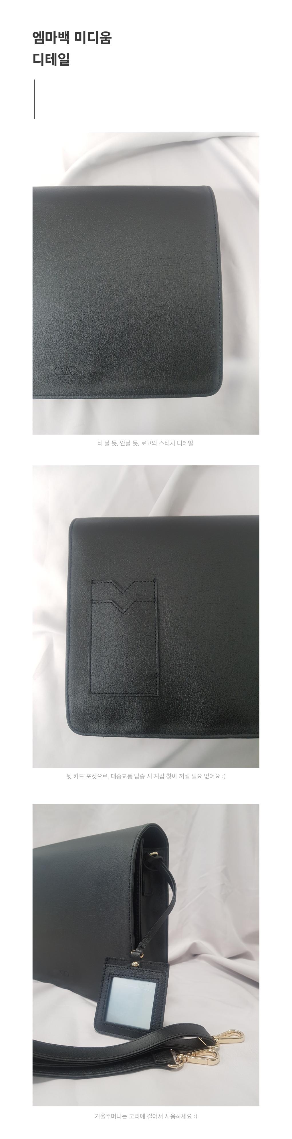 엠마백-미디엄블랙-상세페이지5.jpg