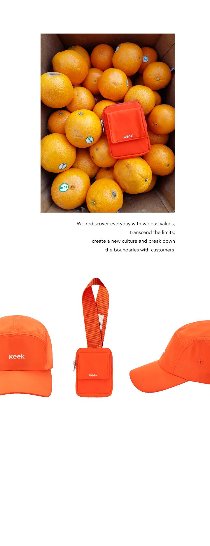 오렌지포켓2탄_03.jpg