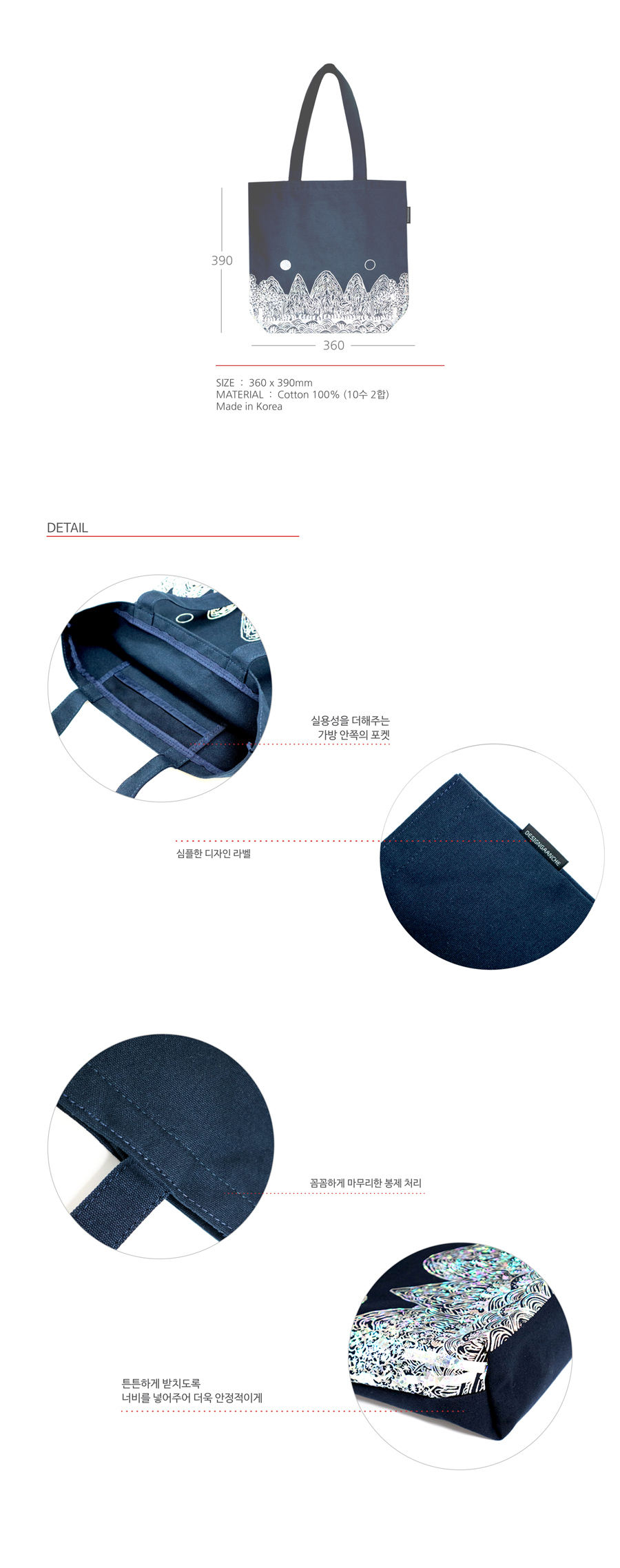 eco-il-detail-02.jpg
