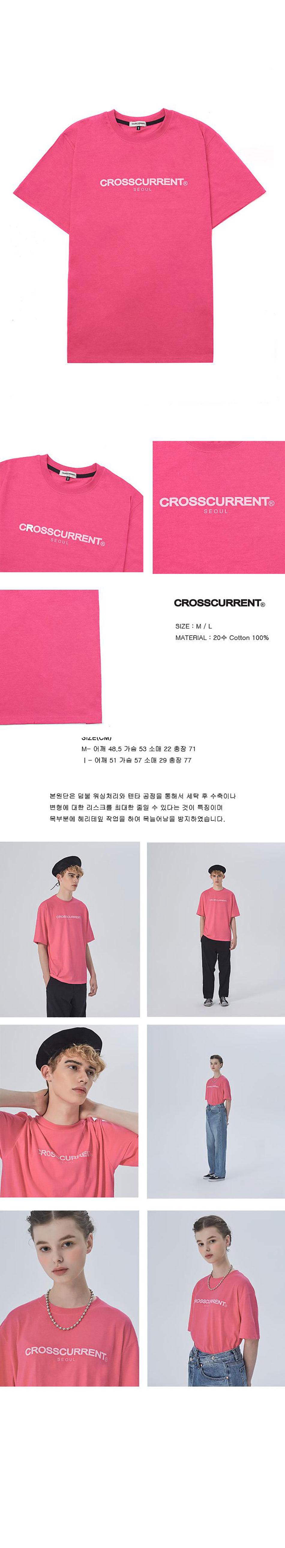 상세-핑크-950.jpg