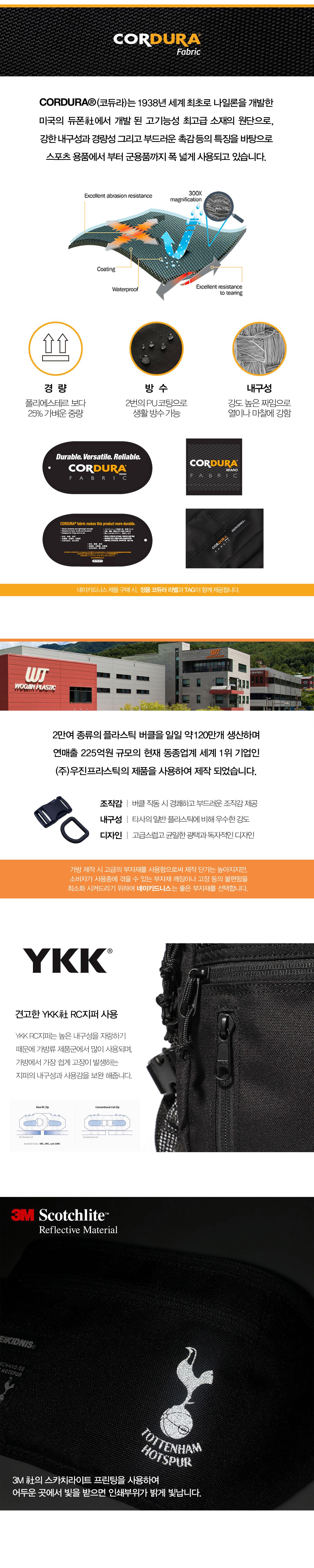 NHS001-101_W1400-3.jpg