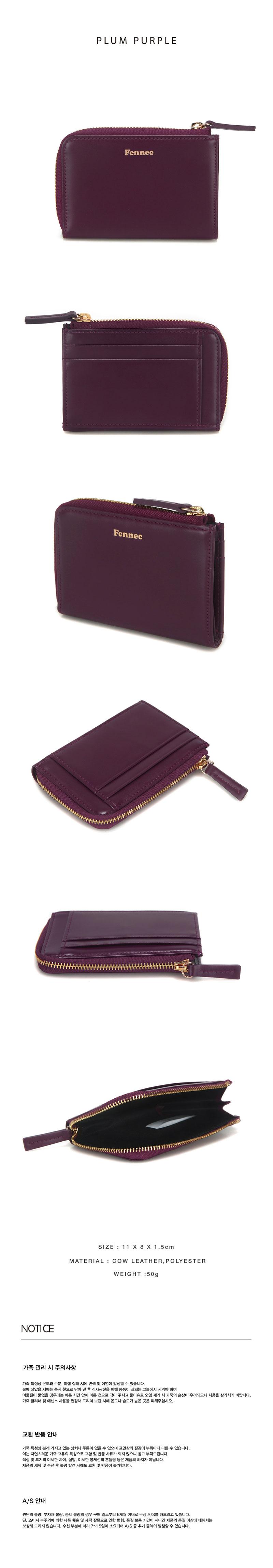 10x10_nu_mini-wallet2_pp.jpg
