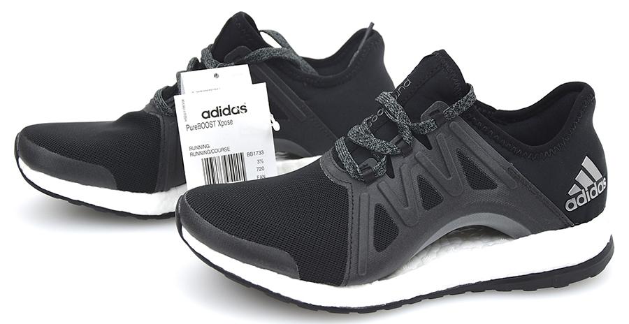 adidas bb1733 - 1.jpg