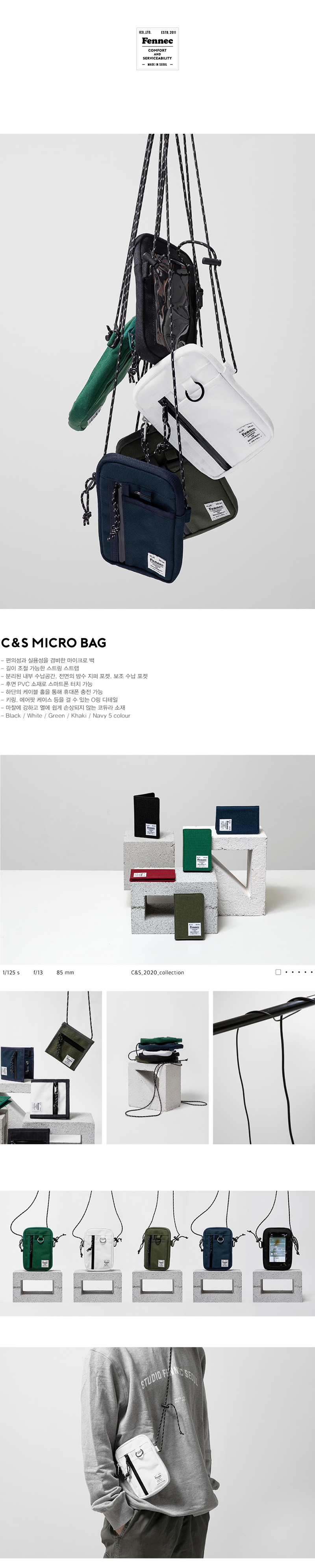 10x10-C_S-micro-bag-wh_01.jpg