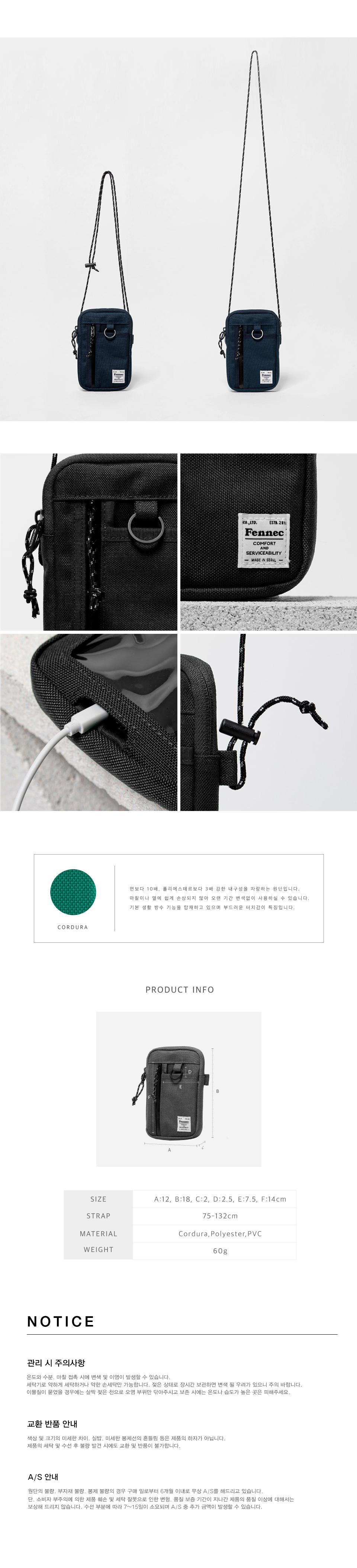 C_S-micro-bag-nv2.jpg