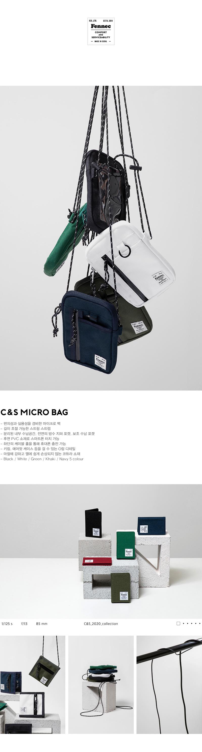 10x10-C_S-micro-bag-bk_01.jpg