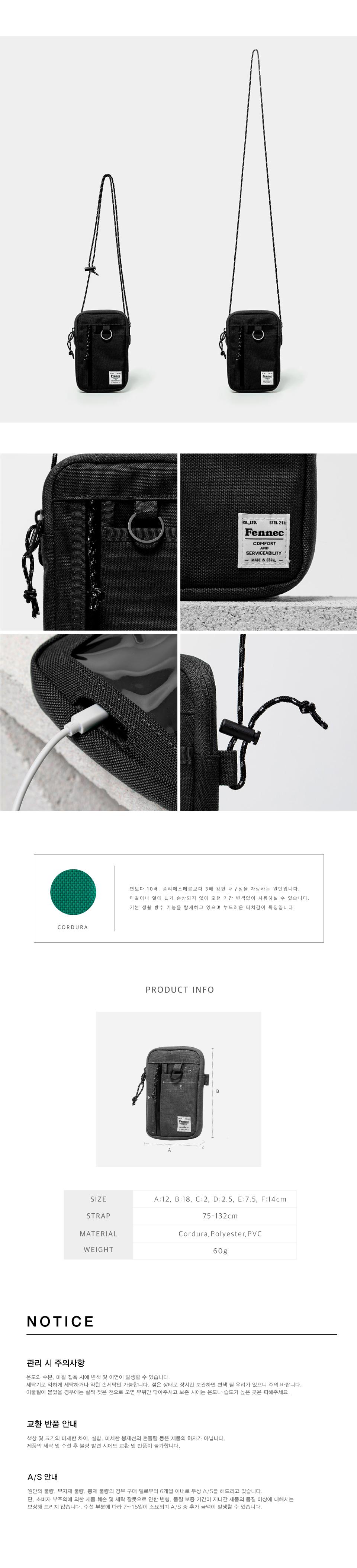 C_S-micro-bag-bk2.jpg