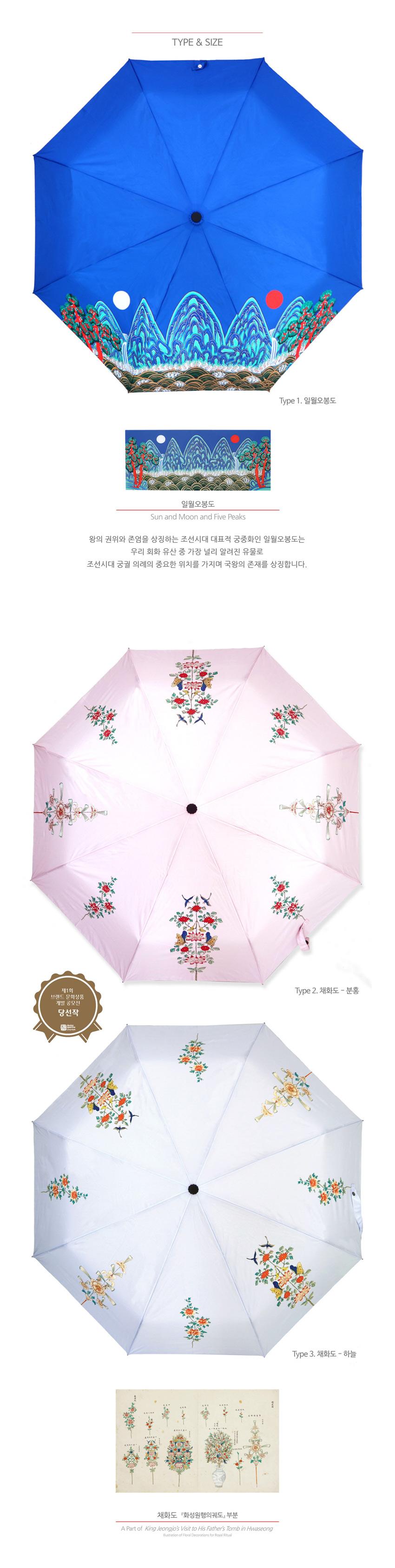 상세이미지-우산2.jpg