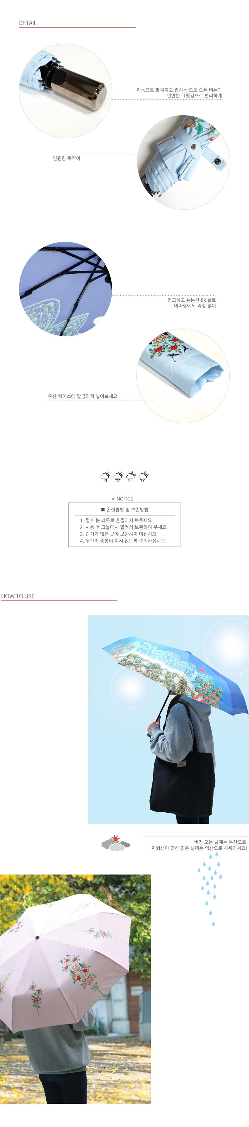 상세이미지-우산4.jpg