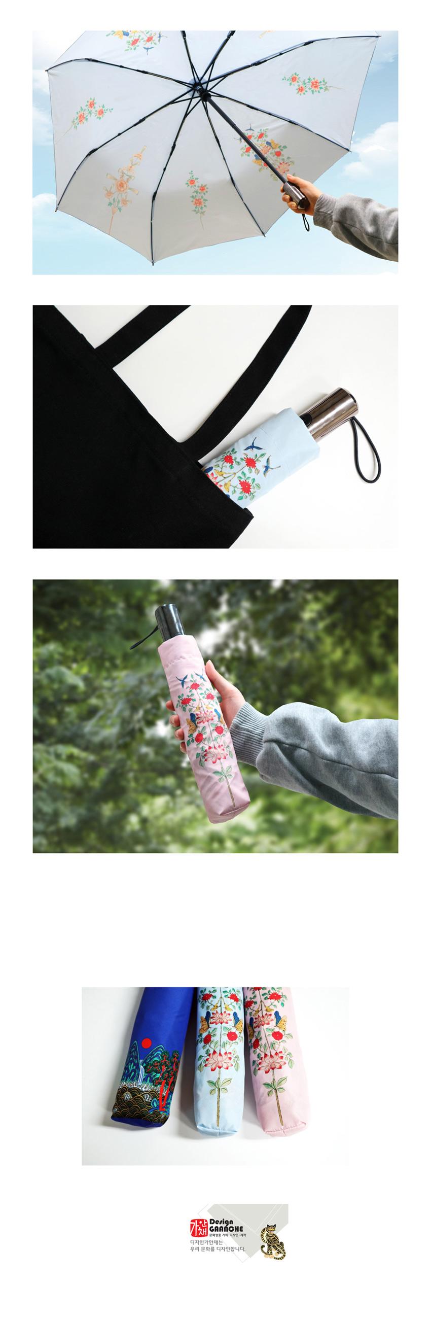 상세이미지-우산5.jpg