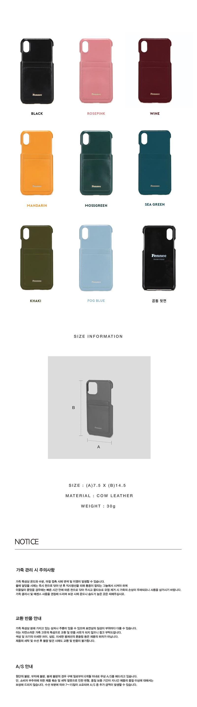 10x10-nu(all)-iphone-x,xs.jpg