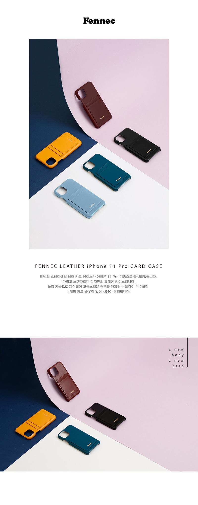 10x10-iphone-11pro_01.jpg