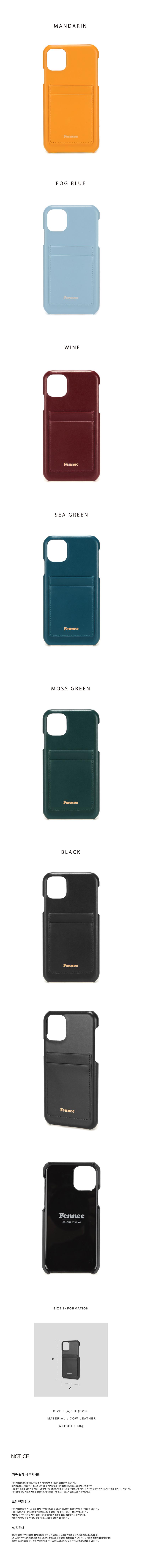 10x10-nu(all)-iphone-11pro.jpg