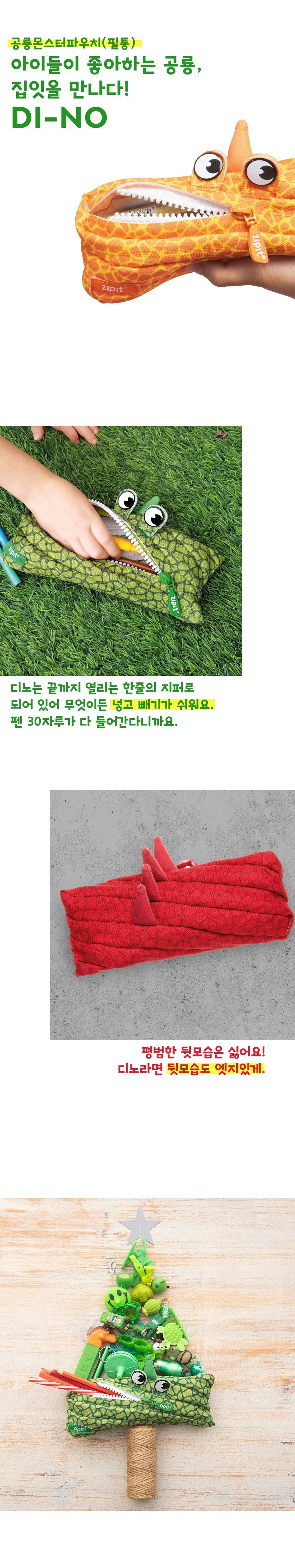 카카룰루_제품상세_배경-2.jpg