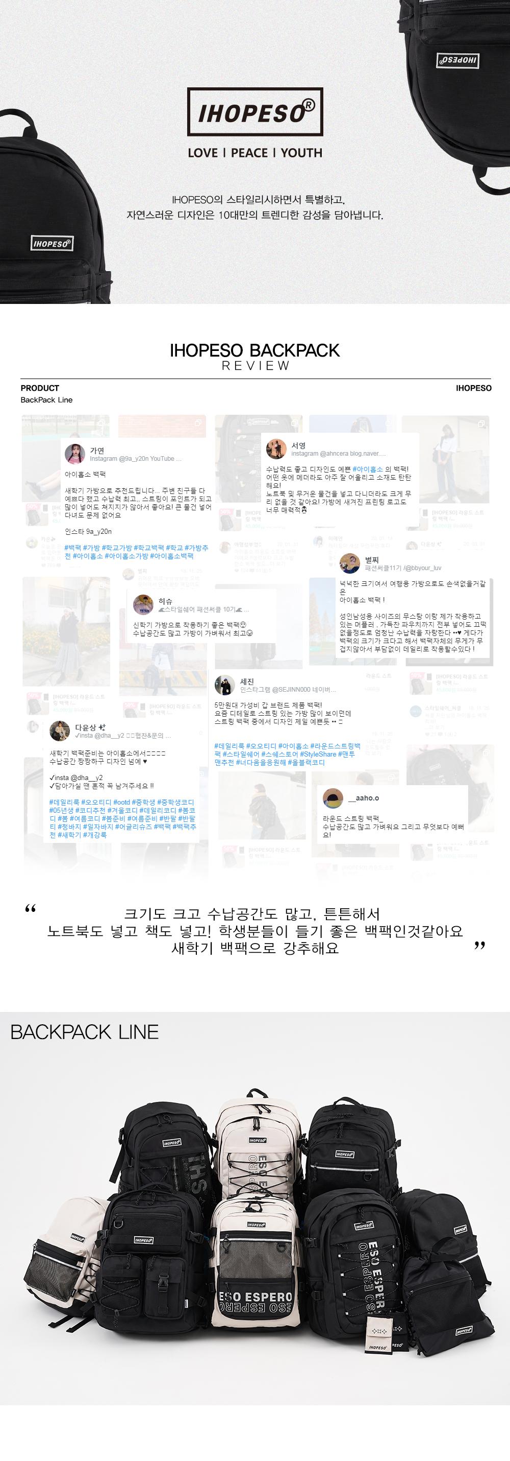 데이백-상세페이지_01.jpg